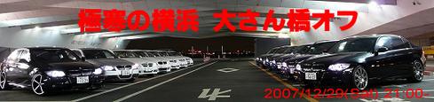 gokkanba1-thumbnail2.jpg